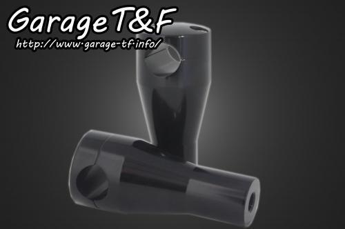 ドラッグスター400/クラシック(DRAGSTAR) ハンドルポスト4インチ(ブラック) ガレージT&F