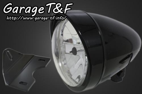 5.75インチロケットライト(ブラック)&ライトステー(タイプG)キット ガレージT&F エストレヤ/RS/カスタム/RSカスタム