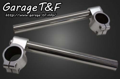 ドラッグスター1100/クラシック(DRAGSTAR) セパレートハンドル1インチ用 ガレージT&F