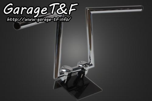 ロボットハンドル(Ver3)10インチ(メッキ)22.2mm ガレージT&F