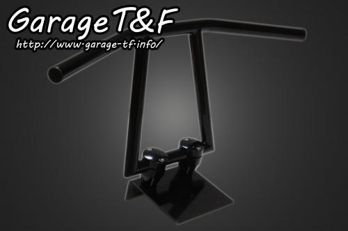 ロボットハンドル(Ver2)10インチ(ブラック)22.2mm ガレージT&F