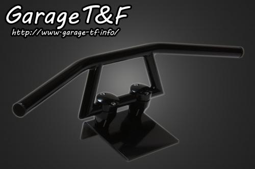 ロボットハンドル(Ver2)4インチ(ブラック)22.2mm ガレージT&F