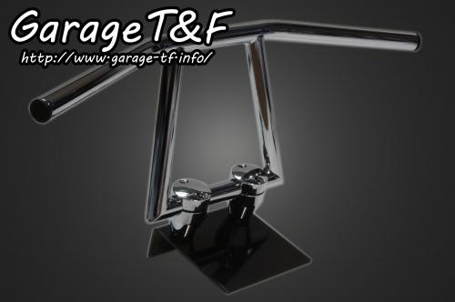 ロボットハンドル(Ver2)8インチ(メッキ)22.2mm ガレージT&F