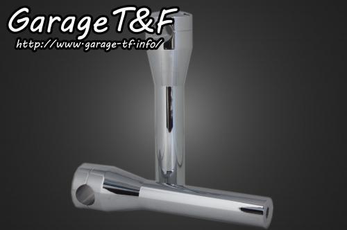 ハンドルポスト8インチ(メッキ) ガレージT&F シャドウスラッシャー400(SHADOW slasher)