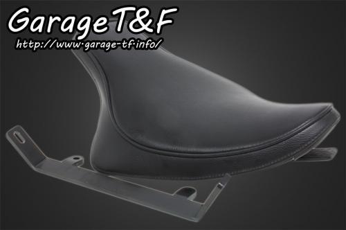 フラットフェンダー専用シングルシート(スムース) ガレージT&F スティード400(STEED)