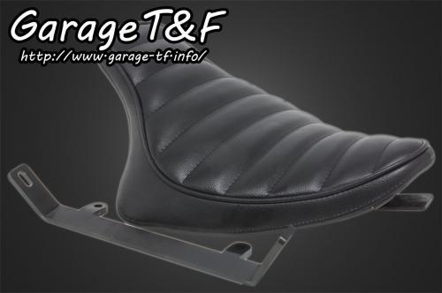 フラットフェンダー専用シングルシート(タックロール) ガレージT&F スティード400(STEED)