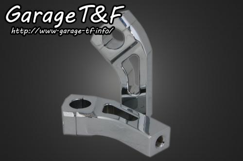 ビラーゴ250(VIRAGO) ビレットキャノンハンドルポスト4インチ(メッキ) ガレージT&F