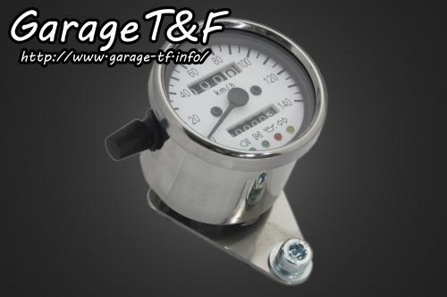 ドラッグスター250(DRAGSTAR)00~07年 機械式ミニスピードメーター(ホワイト)インジケーター内蔵(専用カプラー付き) ガレージT&F