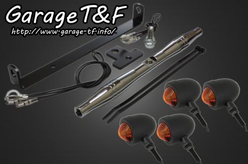 ドラッグスター250(DRAGSTAR) メッキ スモールブレットウィンカー(ブラック)キット ガレージT&F メッキ ガレージT&F, アサゴグン:49c2999f --- jpscnotes.in