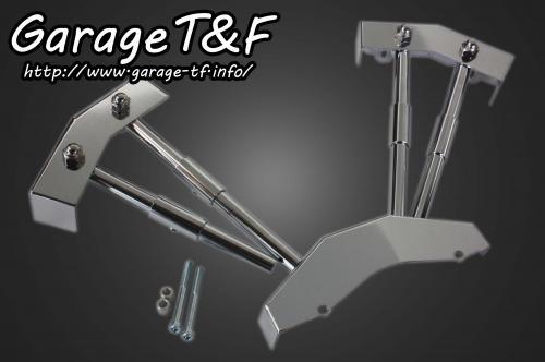 ドラッグスター400/クラシック(DRAGSTAR) プッシュロッドカバーキット ガレージT&F