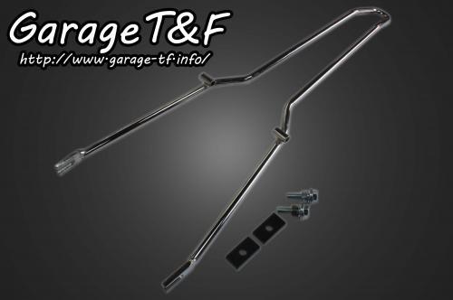 ドラッグスター400/クラシック(DRAGSTAR) シーシーバー(ロング) ガレージT&F