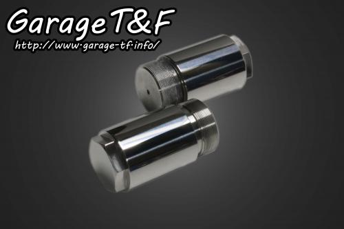 ドラッグスター400/クラシック(DRAGSTAR) フォークジョイント(50mm) ガレージT&F