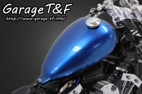 ドラッグスター400/クラシック(DRAGSTAR) マスタングタンクキット ガレージT&F