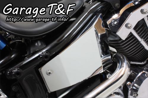 ドラッグスター400/クラシック(DRAGSTAR) メッキサイドカバーキット ガレージT&F