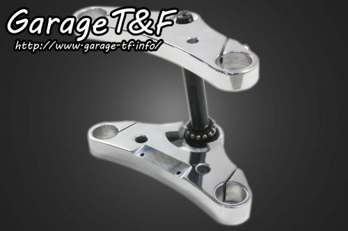 ドラッグスター400/クラシック(DRAGSTAR) トリプルトゥリー12° ガレージT&F