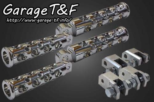 【送料無料】 ビラーゴ250(VIRAGO) コンバットフットペグ(メッキ) フロント&リアセット ガレージT&F