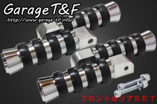 【送料無料】 ビラーゴ250(VIRAGO) ローレットフットペグ フロント&リアセット ガレージT&F