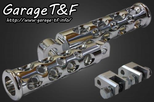 【送料無料】 ビラーゴ250(VIRAGO) コンバットフットペグ(メッキ) フロントセット ガレージT&F