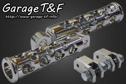 【送料無料】 ビラーゴ250(VIRAGO) コンバットフットペグ(メッキ) リアセット ガレージT&F