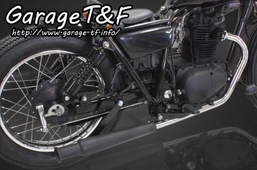 トランペットマフラー(ブラック)フルエキタイプ(ステンレス) ガレージT&F 250TR(キャブ車)