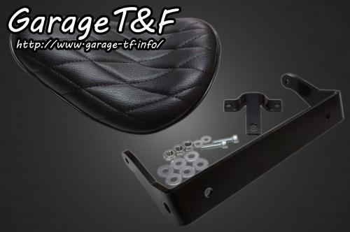 ソロシート(ダイヤ)ブラック&リジットマウントキット ガレージT&F 250TR