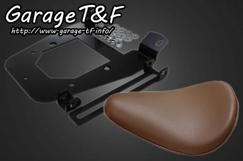 ソロシート(ブラウン)&リジットマウントキット ガレージT&F グラストラッカー/ビックボーイ(GRASSTRACKER)キャブ車