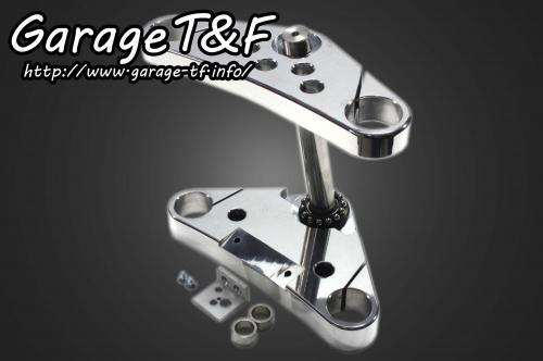 マグナ250/S(V-TWIN MAGNA) トリプルトゥリー12° ガレージT&F