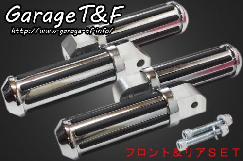 【送料無料】 レールフットペグ フロント&リアセット ガレージT&F シャドウ400(SHADOW)~00年
