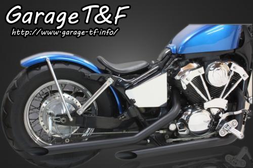 ドラッグパイプマフラー(ブラック)タイプ1 ガレージT&F シャドウ400(SHADOW)