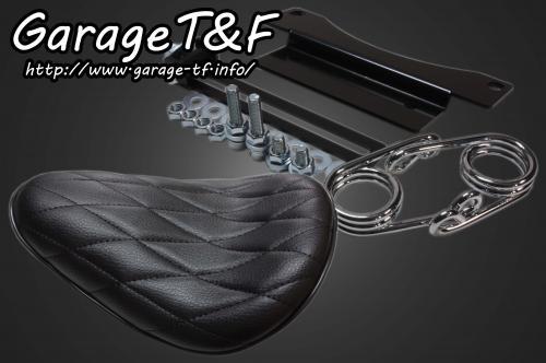 ソロシート(ダイヤ)ブラック&スプリングマウントキット ガレージT&F シャドウ400(SHADOW)