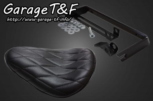 ソロシート(ダイヤ)ブラック&リジットマウントキット ガレージT&F SR400