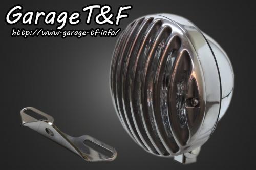 ドラッグスタークラシック1100(DRAGSTAR) 5.75インチバードゲージヘッドライト(メッキ/ポリッシュ)&ライトステー(タイプB)キット ガレージT&F