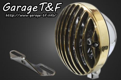 ドラッグスタークラシック1100(DRAGSTAR) 5.75インチバードゲージヘッドライト (メッキ/真鍮)&ライトステー (タイプB)キット ガレージT&F