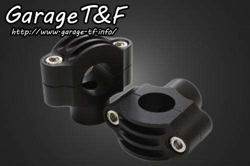 ドラッグスター250(DRAGSTAR) ビンテージハンドルポスト1.5インチ(ブラック) ガレージT&F