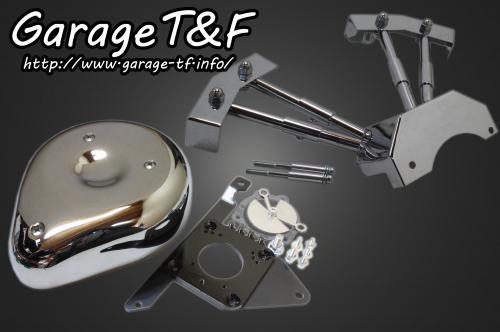 ドラッグスター400(DRAGSTAR)/クラシック キャブ車 ティアドロップエアクリーナー&プッシュロッドカバーセット ガレージT&F