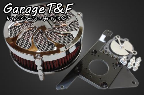 特別価格 ドラッグスター400(DRAGSTAR)/クラシック キャブ車 ガレージT&F ラグジュアリーエアクリーナーキット タイフーン(メッキ) キャブ車 ガレージT&F, エンザンシ:f7287e01 --- supercanaltv.zonalivresh.dominiotemporario.com