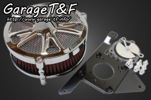 ドラッグスター400(DRAGSTAR)/クラシック キャブ車 ラグジュアリーエアクリーナーキット スター(メッキ) ガレージT&F