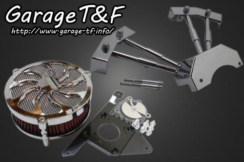ドラッグスター400(DRAGSTAR)/クラシック キャブ車 ラグジュアリーエアクリーナー タイフーン(メッキ)&プッシュロッドカバーセット ガレージT&F