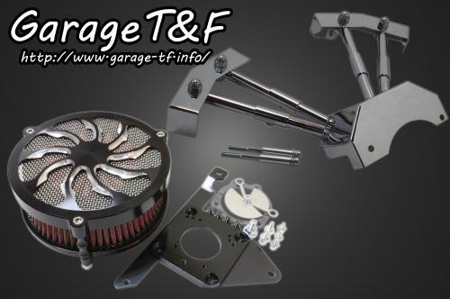 ドラッグスター400(DRAGSTAR)/クラシック キャブ車 ラグジュアリーエアクリーナー タイフーン(コントラスト)&プッシュロッドカバーセット ガレージT&F