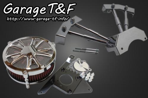 ドラッグスター400(DRAGSTAR)/クラシック キャブ車 ラグジュアリーエアクリーナー スター(メッキ)&プッシュロッドカバーセット ガレージT&F