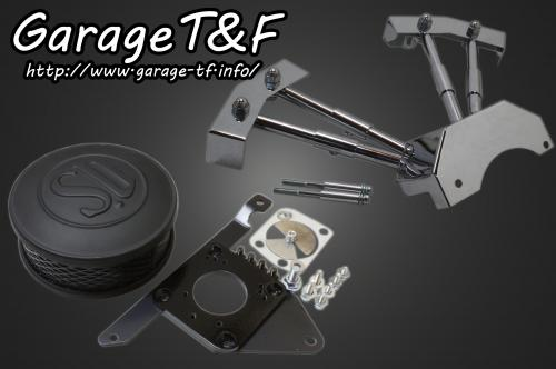 ドラッグスター400(DRAGSTAR)/クラシック キャブ車 SUエアクリーナー(マッドブラック)&プッシュロッドカバーセット ガレージT&F