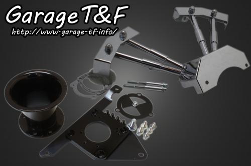 ドラッグスター400(DRAGSTAR)/クラシック キャブ車 ファンネルエアクリーナー(ブラック)&プッシュロッドカバーセット ガレージT&F