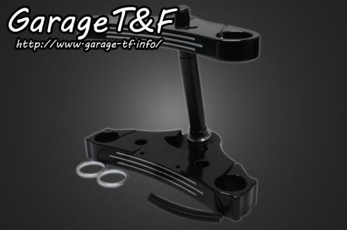 ドラッグスター400(DRAGSTAR)/クラシック トリプルトゥリー0度(コントラスト) ガレージT&F