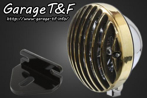 5.75インチバードゲージヘッドライト(メッキ/真鍮)&ライトステー(タイプF)キット ガレージT&F グラストラッカー(GRASSTRACKER)・ビックボーイ