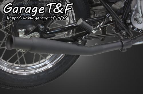 トランペットマフラー(アップ)ブラック(スリップオン) ガレージT&F グラストラッカー(前期)