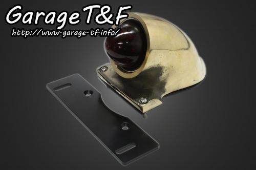 ビンテージスパルトテールランプ(真鍮) ガレージT&F