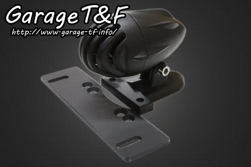 アンティークバードゲージテールランプ(ブラック) ガレージT&F