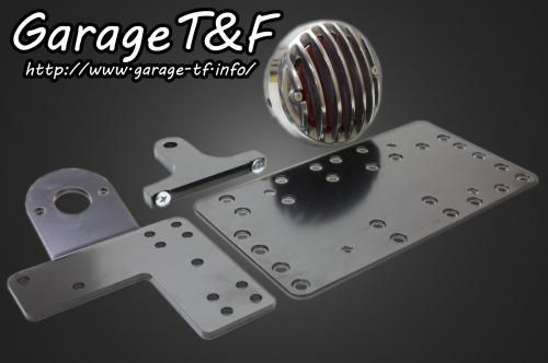 サイドナンバーキット バードゲージテールランプ(ラージタイプ)ポリッシュ仕様 ガレージT&F TW225・TW200