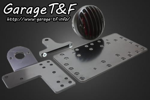 サイドナンバーキット バードゲージテールランプ(ラージタイプ)ブラック仕様 ガレージT&F TW225・TW200