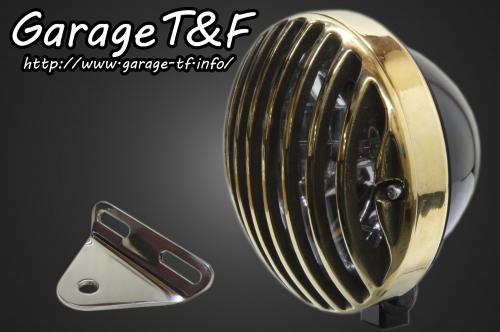 バルカン400/2 5.75インチバードゲージヘッドライト(ブラック/真鍮)&ライトステー(タイプA)キット ガレージT&F